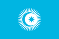 Flag of the Turkic Council.png