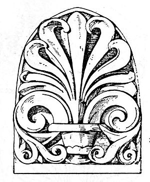 Flame palmette - Flame palmette antefix, Temple of Jupiter Stator, Rome.