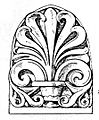 Flame palmette antefix Temple of Jupiter Stator in Rome.jpg