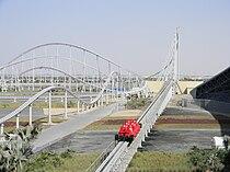 Formula Rossa coaster.jpg