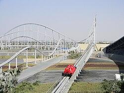 1. Formula Rossa (150 miles per hour)