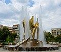 Fountain in Braila, Romania - Fantana arteziana din Braila - panoramio.jpg