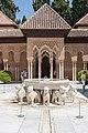 Fountain in Patio de los Leones, Alhambra, 16.08.14.jpg