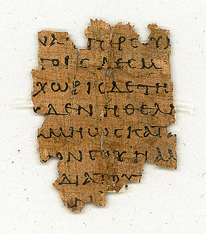 Epistle to Philemon - Image: Fragmento filemon