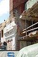 Frauental Baustelle Wohnhäuser Kirschenallee3.jpg