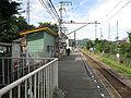 Fuji-kyuko-Akasaka-station-platform.jpg