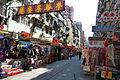 Fuk Wing Street, looking south east from Pei Ho Street (Hong Kong).jpg
