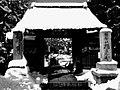 Fukusenji Sanmon Snow.jpg