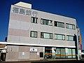 Fukushima Bank Motomiya Branch.jpg