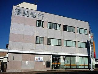 Fukushima Bank