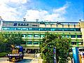 Gangnam-gu Office 20140615 081923.jpg