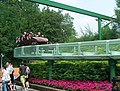 Gardaland - Magic Mountain - panoramio.jpg
