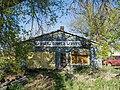 Gardena Corner Service - Gardena, North Dakota 5-22-2008.jpg