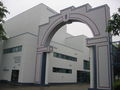 Gatewaytheatre.jpg