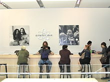Genius Bar, SoHo Apple Store, September 2003.jpg