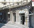 Genova - funicolare Zecca-Righi - stazione Zecca.jpg