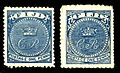 Genuine Fiji CR stamp (left) with Spiro forgery on the right.jpg