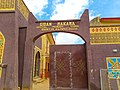 Gidan Makama Special School 02.jpg