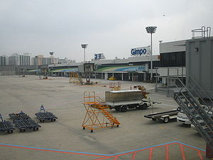 Gimpo-International-apron.JPG