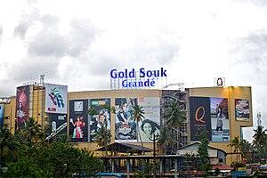 Gold Souq - Image: Gold souk Grande kochi