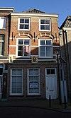 gorinchem - rijksmonument 16656 - molenstraat 97 20120311