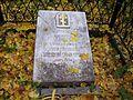Gorushkin memorial.JPG