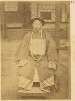 Governor-General of Shan'gan, Zuo Zongtang, in Military Garments with Long Court Beads. Lanzhou, Gansu Province, China, 1875 WDL1904