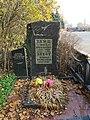 Grave of Taitz.jpg