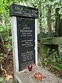 Grob Jakuba Przeworskiego-Grave of Jakub Przeworski.JPG