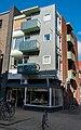 Groningen - Stoeldraaierstraat 27 - Soephuisstraatje 15-19.jpg