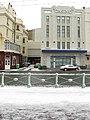 Grosvenor Casino, Grand Junction Road - geograph.org.uk - 1144913.jpg