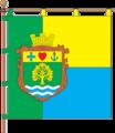 Gryada-kamb prapor.png