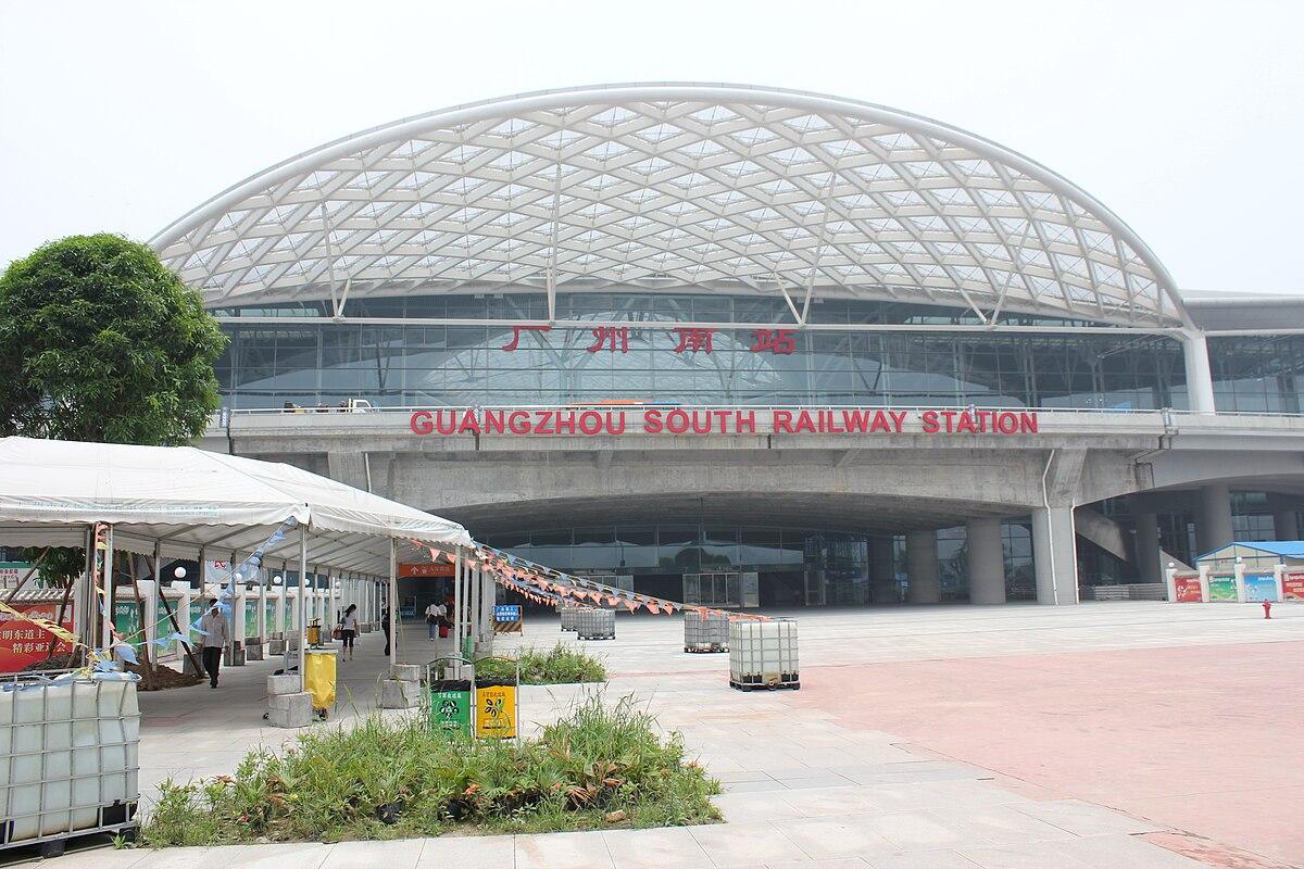 guangzhou south railway station wikipedia rh en wikipedia org