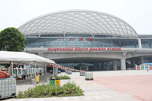 Guangzhou South Railway Station - Image: Guang Zhou Nan Station