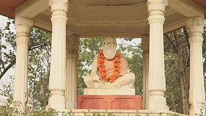 Institute of Advanced Studies in Education - The Gandhi Vidya Mandir was established in 1950 envisioned by Shri Kanhaiyalal Dugar, on the Gandhian ideals, who later embraced sainthood.