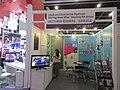 HKCEC 香港會議展覽中心 Wan Chai North 香港貿易發展局 HKTDC 香港影視娛樂博覽 Filmart March 2019 IX2 51.jpg
