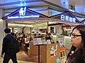HK 上環 Sheung Wan 信德中心 Shun Tak Centre 白熊咖喱 Shirokuma Japanese Restaurant name sign n shop interior Mar-2013.JPG