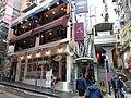 HK 中環 Central 蘇豪 SoHo 士丹頓街 Staunton Street rain February 2020 SS2 08.jpg