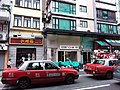 HK 西環 Sai Ying Pun 皇后大道西 288 Queen's Road West 豐景閣 Fung King Court August 2018 SSG.jpg