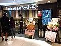 HK 鰂魚涌 Quarry Bay 康怡廣場 Kornhill Plaza Shabu Sai Restaurant name sign 火鍋 hot pot diner January 2019 SSG.jpg