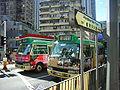 HK Aberdeen Main Road sign 香港仔大道 Minibus n Esso petrol station a.jpg