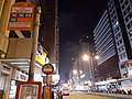 HK Kln 九龍 Kowloon 太子 Prince Edward 彌敦道 Nathan Road 巴士站 bus stop station night January 2020 SS2 05.jpg