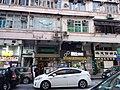 HK Kln City 九龍城 Kowloon City 福佬村道 Fuk Lo Tsun Road January 2021 SSG 21.jpg