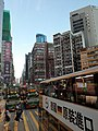 HK Kln bus 905 tour view Yau Tsim Mong 太子 Prince Edward 彌敦道 Nayhan Road night June 2020 SS2 01 26.jpg
