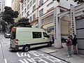 HK SW 上環 Sheung Wan 普仁街 Po Yan Street TWGH group February 2020 SS2 02.jpg