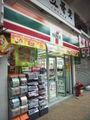 HK SYP 7-11 shop 60414.jpg