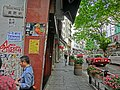 HK Sheung Wan Hollywood Road near Shin Hing Street name sign Mar-2013.JPG