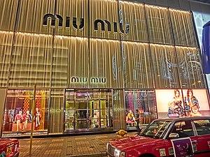 Miu Miu - Miu Miu store in Hong Kong.