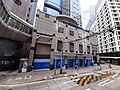HK Tram 92 view 中環 Central 德輔道中 Des Voeux Road Central Nine Queen's Road Central shop China Construction Bank (Asia) morning October 2019 SS2 02.jpg