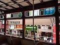 HK Tram tour view Causeway Bay 怡和街 Yee Wo Street August 2018 SSG 08 B+b Clothing shop.jpg
